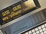 Дисплей терминала Mettler Toledo Tiger F610