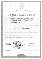 Сертификат Tiger 8442-3600 (Tiger P, Tiger Pro)