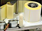 Tiger 3600H - принтер для весов